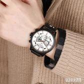 男士手錶 概念手表男潮學生時尚2019新款防水簡約潮流男表 BT4645『俏美人大尺碼』