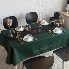 時尚可愛空間餐桌布 茶几布 隔熱墊 鍋墊 杯墊 餐桌巾654 (85*85cm)