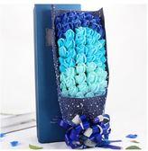 情人節仿真鮮花玫瑰人造肥皂花禮盒-66朵漸變藍