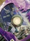 挖寶二手片-U01-008-正版DVD-...