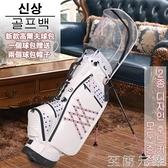 高爾夫球包新款高爾夫球袋支架球包男女通用防水超輕配置2頂球帽