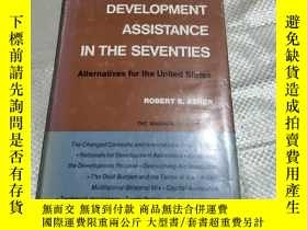 二手書博民逛書店Development罕見Assistance in the S