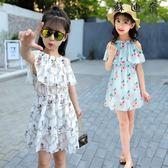 童裝女童洋裝連身裙雪紡兒童吊帶公主