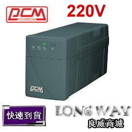 科風 UPS BNT-1500AP 在線互動式不斷電系統 220V