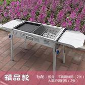 不銹鋼大號燒烤架 戶外便攜燒烤爐子家用木炭野外烤肉箱子5人以上igo 3c優購