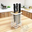菜刀架 鐵藝刀座 廚房用品置物架瀝水儲物收納架