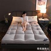 床墊 加厚1.8米雙人榻榻米1.5m學生宿舍0.9單人1.2m AW5073【棉花糖伊人】