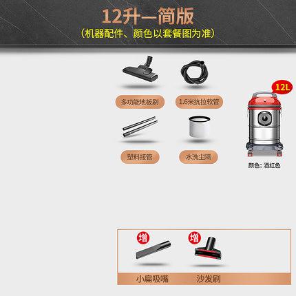 杰諾吸塵器家用小型強力大功率大吸力超靜音工業干濕吹桶式吸塵機