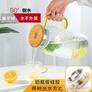 富光冷水壺玻璃水壺涼水壺耐高溫家用耐熱防爆涼白開水杯扎壺套裝CY『新佰數位屋』