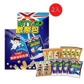 旺旺 PARTY GO歡聚包 2入/組 米果仙貝雪餅浪味仙大仙貝酥小小酥小饅頭