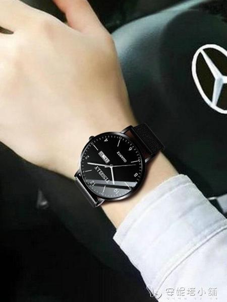星空手錶男學生超薄潮流新概念高中生男錶時尚防水機械石英錶男士 雙12購物節