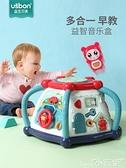 手拍鼓嬰兒玩具音樂手拍鼓兒童拍拍鼓六面體益智早教1歲0-6個月寶寶玩具LX 小天使