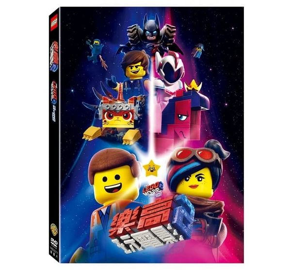 樂高玩電影2 DVD (購潮8) 得利 | 4710756332718