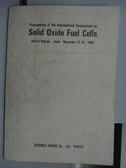 【書寶二手書T3/科學_OTX】Solid Oxide Fuel Cells