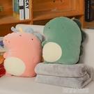 恐龍抱枕被子兩用床頭二合一午睡毯子靠墊枕頭三合一空調被辦公室