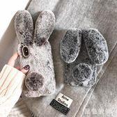 毛絨兔子蘋果x手機殼iphone7plus硅膠套6s蘋果8保護套防摔毛茸茸 qf7777【黑色妹妹】