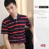 【大盤大】P96108 男 NG恕不退換 夏 M號 短袖POLO衫 口袋 棉衫 反領 條紋工作服 透氣 舒適