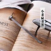 德國Philippi書簽老鼠生肖金屬古典創意定制高檔不銹鋼書簽禮物包【onecity】