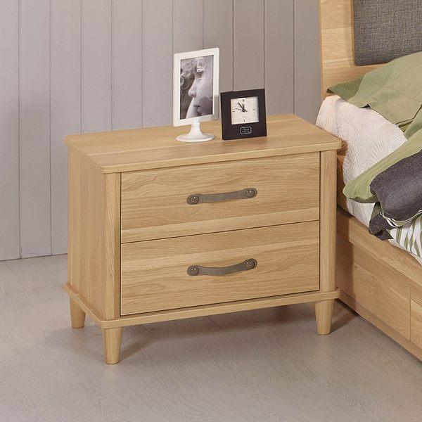 【森可家居】奈德1.8尺床頭櫃 8CM601-5 木紋質感 北歐風