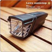 ☆樂樂購☆鐵馬星空☆DOSUN AF-500 USB充電超強光自行車前燈 可當行動電源*(P01-063)