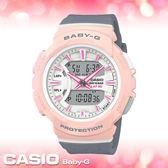 CASIO 手錶專賣店 國隆 BABY-G_BGA-240-4A2_100米防水_耐衝擊構造_極限運動_雙顯女錶