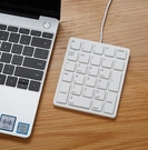 數字鍵盤 26鍵專業會計財務專用筆記本電腦外接數字小鍵盤迷你外置有線USB【快速出貨八折鉅惠】