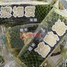 凱柏-海苔燒米果-300g【0216零食...