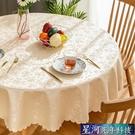 桌巾 歐式防水防燙防油免洗圓形餐桌布酒店家用飯店餐廳大圓桌桌布台布 星河光年