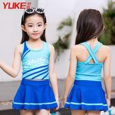 兒童泳衣女孩分體裙式女童寶寶游泳衣中大童少女可愛運動平角泳裝 衣櫥の秘密