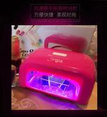 光療機 美甲燈光療燈甲油膠LED光療燈機美甲膠烘干烤燈【快速出貨超夯八折】