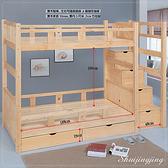 ~水晶晶 傢俱 ~HT1592 1 水星3 5 呎單人階梯超高間距100cm 方柱收納雙層