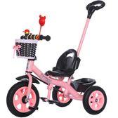 迪童兒童三輪車腳踏車1-3-2-6歲大號手推車寶寶單車幼小孩自行車5igo『櫻花小屋』