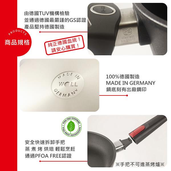 《WOLL》德國歐爾 - 鈦鑽系列28cm鑄造不沾方型平底鍋(1628TBB) 手把可快拆