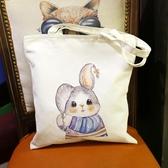 小清新森系嬌羞兔單肩帆布包拉鍊帆布袋女式學院風購物袋包