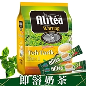 即期品-POWER ROOT即溶奶茶400g 包裝內含20條 賞味期2021年4月22日 品質良好 請盡快食用