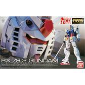 鋼彈組裝模型 BANDAI 機動戰士鋼彈 RG 1/144 RX-78-2 Gundam 鋼彈 01
