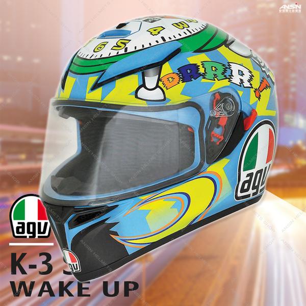 [安信騎士] 義大利 AGV K-3 SV K3 SV K3SV 彩繪 WAKE UP 全罩 安全帽 涼感頭套