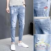 降價兩天 夏季薄款九分牛仔褲 男士韓版修身學生潮流男裝破洞褲男生褲子長褲