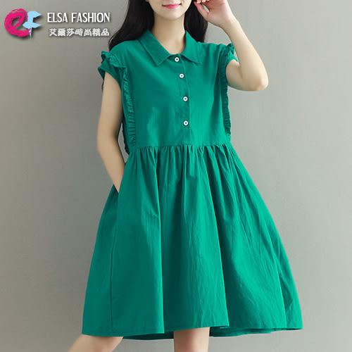 洋裝 小清新襯領寬鬆荷葉袖棉麻連身裙 艾爾莎【TAE3642】