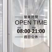 【ARDENNES】營業時間貼 / 開店時間 / 店面、公共場所 防水貼紙 PCT037簡單態度