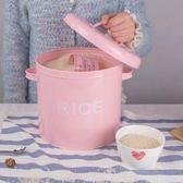 可愛家用小號米桶5kg密封防潮防蟲面桶狗糧桶貓糧桶送米杯米勺
