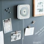 CD機 韓國壁掛式藍芽壁掛式CD播放器ins同款CD機胎教CD機 百分百