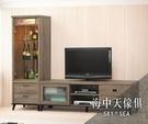 {{ 海中天休閒傢俱廣場 }} J-42 摩登時尚 長櫃系列 374-2A 灰橡8尺L型電視櫃