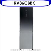 《結帳打95折》日立【RV36CBBK】331公升三門(與RV36C同款)冰箱BBK星燦灰