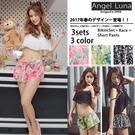 比基尼泳裝-日本品牌AngelLuna 日本直送 短蕾絲罩衫短褲四件式溫泉沙灘泳衣