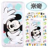 【Disney】OPPO R9 (5.5吋) 魔幻系列 彩繪透明保護軟套