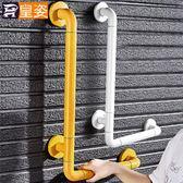 衛生間蹲便器扶手無障礙公共廁所馬桶防滑人不銹鋼安全拉手 茱莉亞
