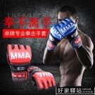 卓牌成人拳擊手套兒童沙袋手套散打拳套少年訓練泰專業格鬥搏擊