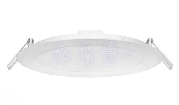 好商量~ PHILIPS 飛利浦 DN001B 明皓 10W LED 崁燈 15cm