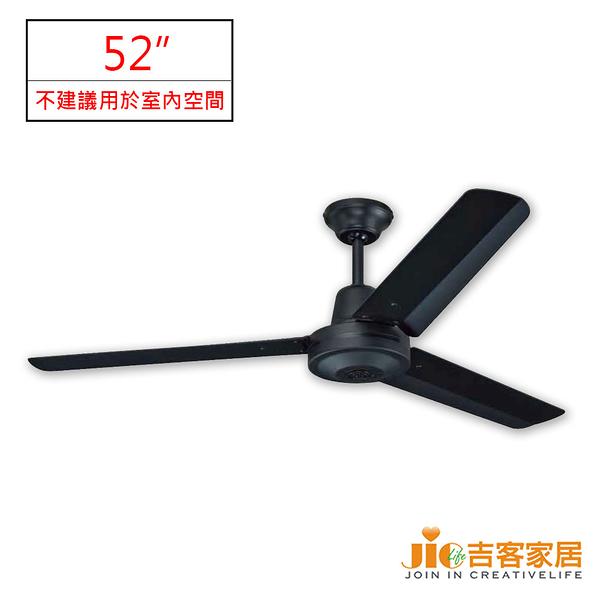 [吉客家居] 吊扇- WF-046-147CR1 52吋 工業鐵吊扇